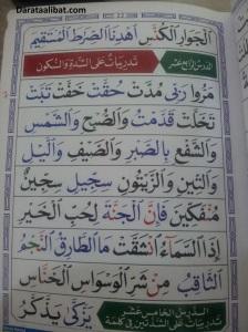 qa3idafin