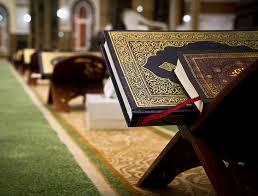 quranmasjid