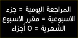 mouradja3a