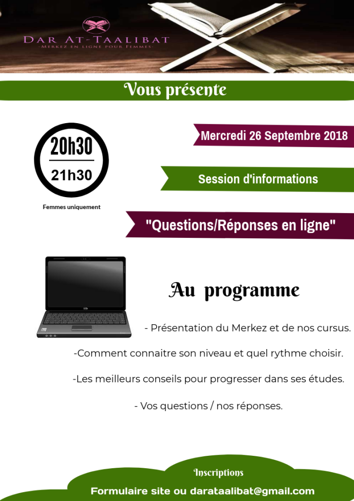 sessionQR.png