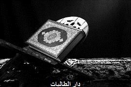 coran-livre-saint-de-musulmans-noir-blanc-style-filtré-photo-photos-sous-licence_csp45758032